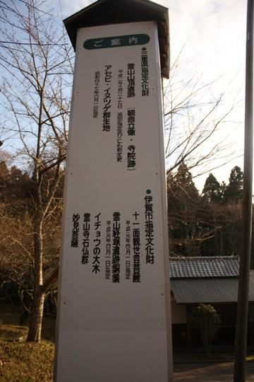 2009_11_2824