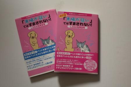 2011_07_09book