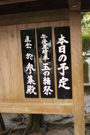 2010_02_021